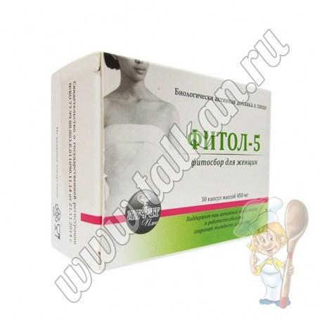 Фитол-5, капсулы