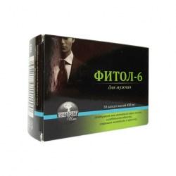 Фитол-6, капсулы