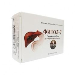Фитол-7 (Гепатопрофит), капсулы