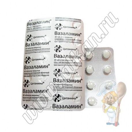 Вазаламин, 20 табл.