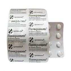 Панкрамин, 20 табл.