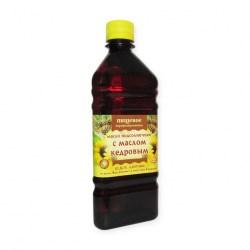 Масло подсолнечное с маслом Кедровым