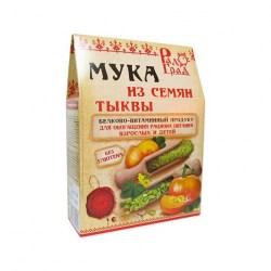 Мука из семян тыквы, 200 гр