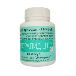 Флоралид ЦТ - В