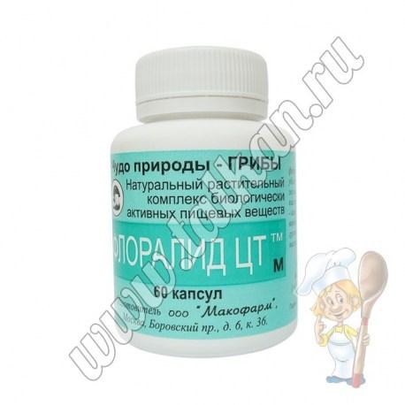 Флоралид ЦТ - М