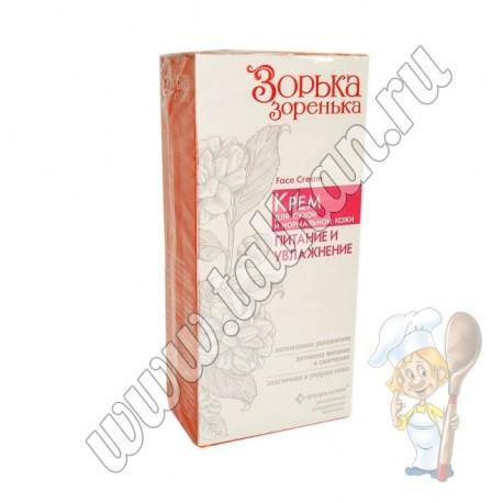 Зорька-Зоренька крем для сухой и нормальной кожи лица