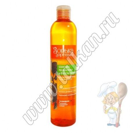 Зорька-зоренька шампунь для сухих и поврежденных волос