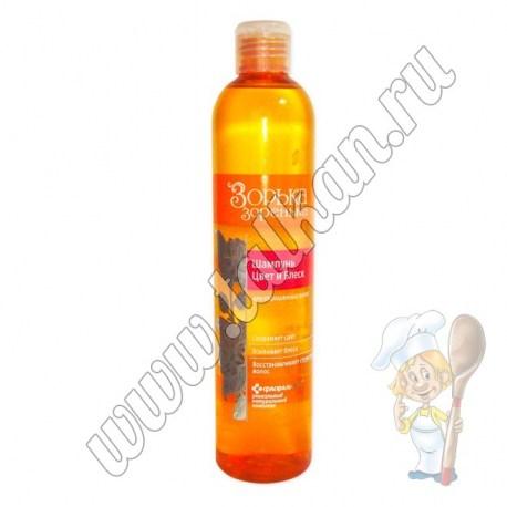 Зорька-зоренька шампунь для окрашенных волос