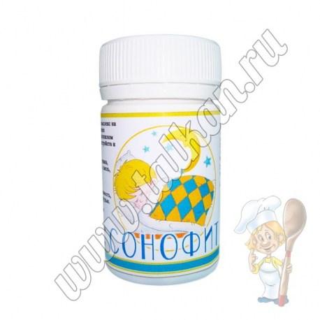 Сонофит