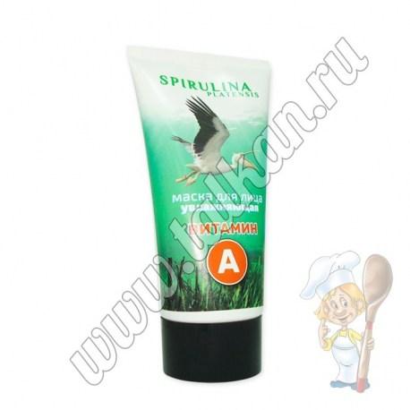 Спирулина маска для лица с витамином А