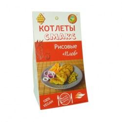 Котлеты Смакс рисовое ПЛОВ