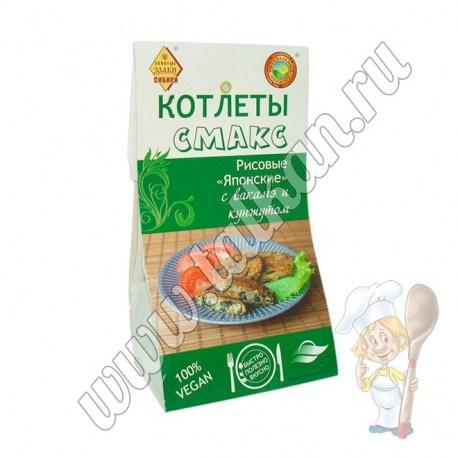 Котлеты рисовые ЯПОНСКИЕ Смакс