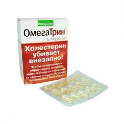 ОмегаТрин