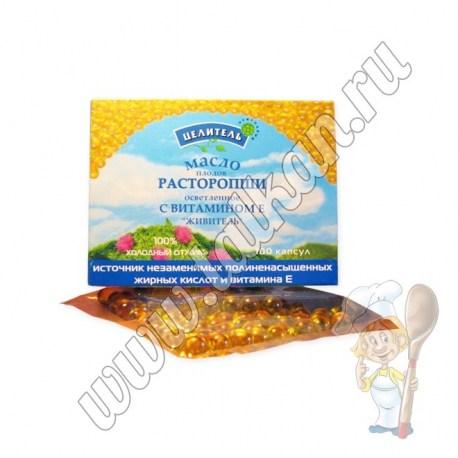 Масло плодов расторопши с витамином Е