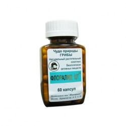 Флоралид ЦТ - C