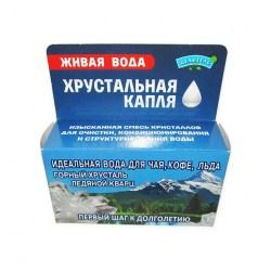 Хрустальная капля - активатор воды