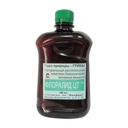 Флоралид ЦТ, водный