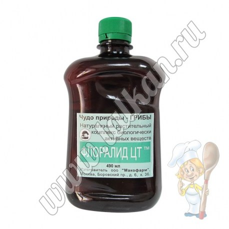 Флоралид ЦТ (водный)