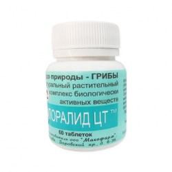 Флоралид ЦТ, в таблетках